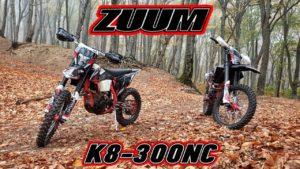 Новый ZUUM K8 300NC обзор и тест-драйв эндуро мотоцикла